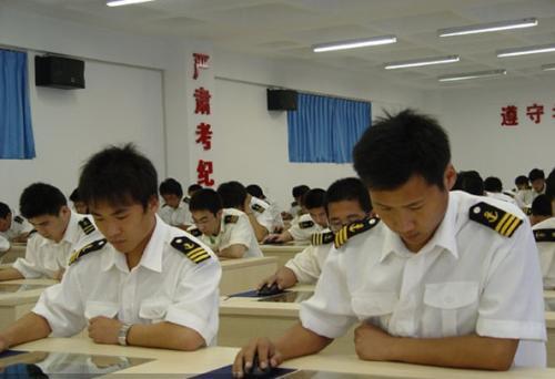 关于举办海员、国际邮轮乘务人员定向就业培训班的通知